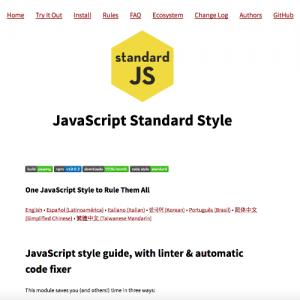 Javascript Standard